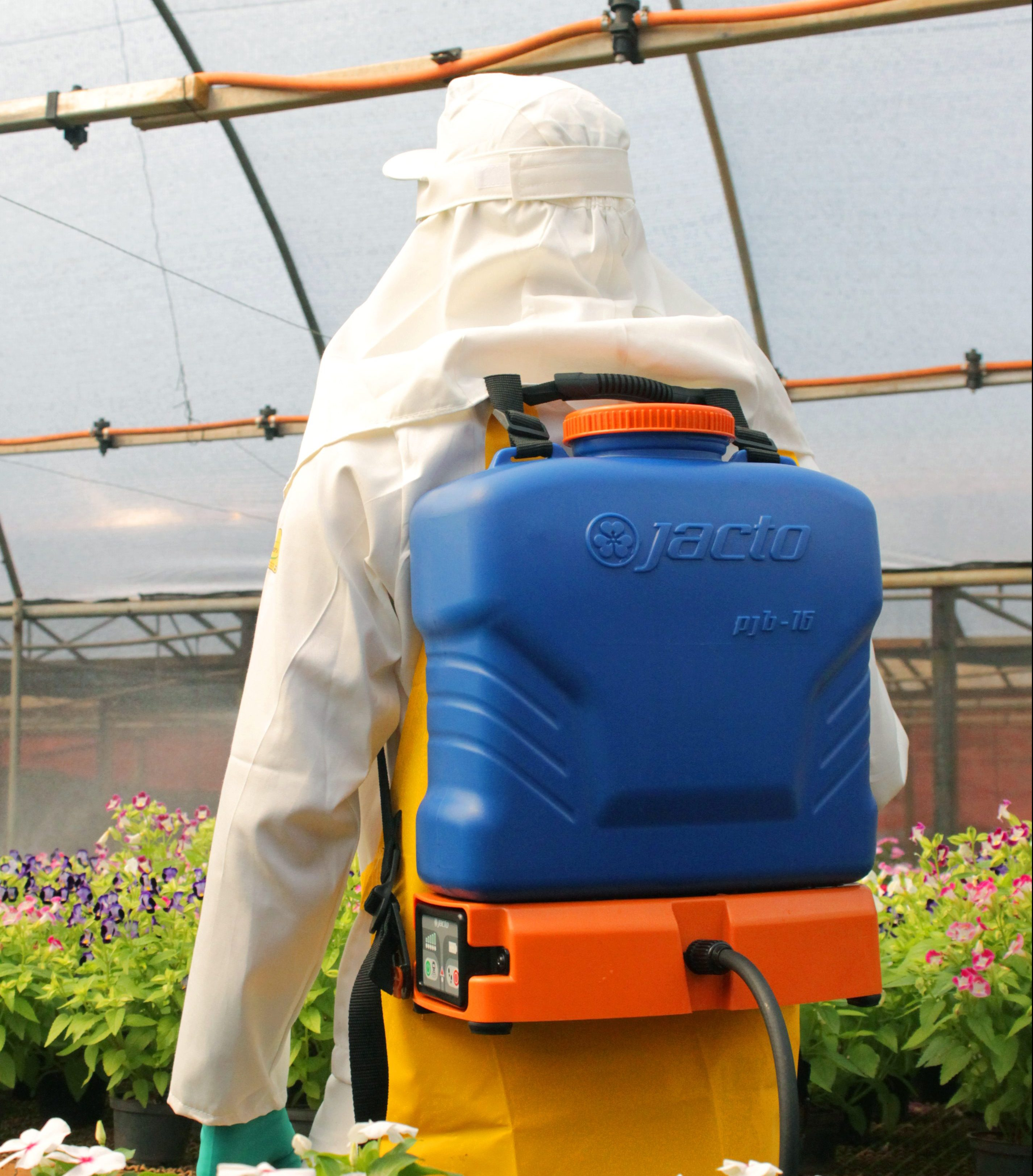 Perfect for everyday spraying needs